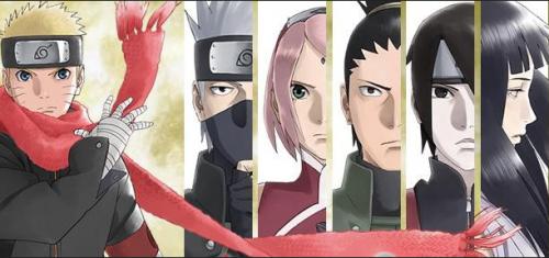 Naruto : Vous en vouliez encore ?