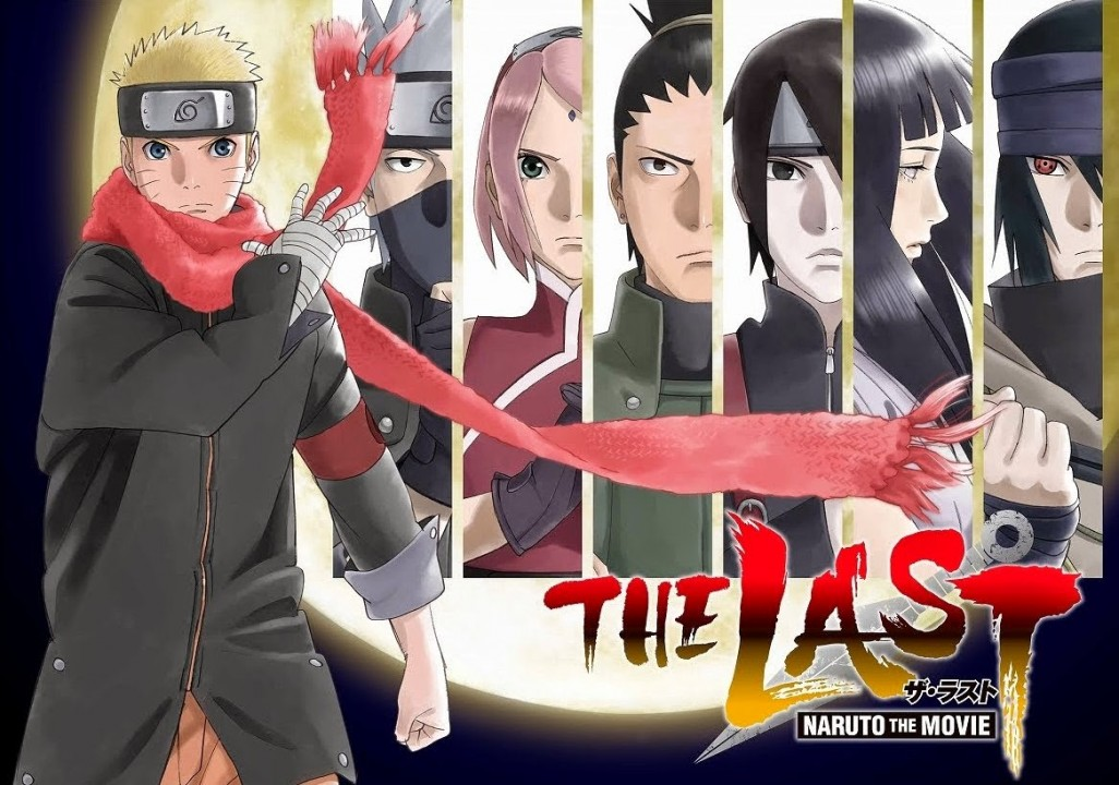 naruto-the-last-cinéma-france